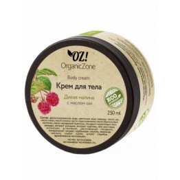 Крем для тела «Дикая малина» 250 мл., Organic Zone
