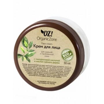 Крем для лица с гиалуроновой кислотой для жирной и проблемной кожи 50 мл., Organic Zone