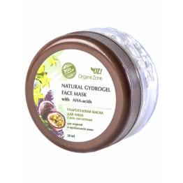 Гидрогелевая маска с АНА-кислотами для жирной и проблемной кожи 50 мл., Organic Zone