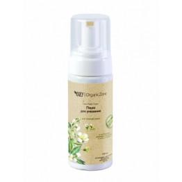 Органическая пенка для умывания для зрелой кожи 150 мл., Organic Zone