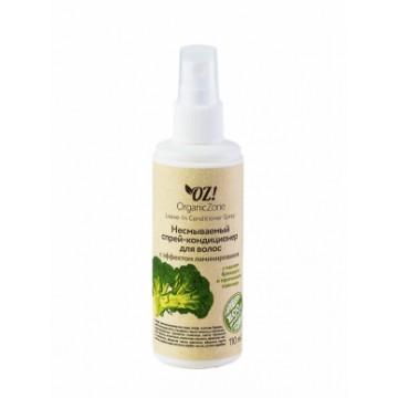 Несмываемый спрей-кондиционер для волос с эффектом ламинирования 110 мл., Organic Zone