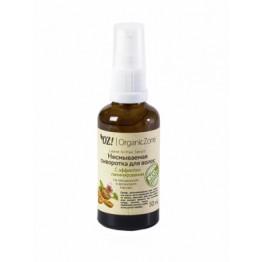 Несмываемая сыворотка для волос с ламинирующим эффектом 50 мл., Organic Zone