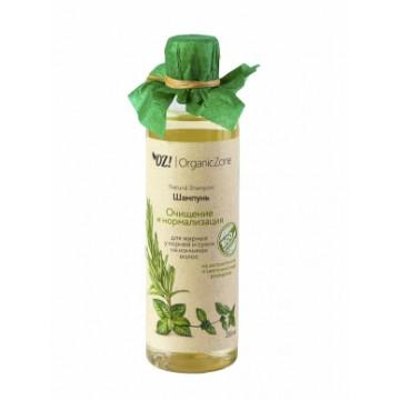 """Шампунь для жирных у корней волос """"Очищение и нормализация"""" 250 мл., Organic Zone"""