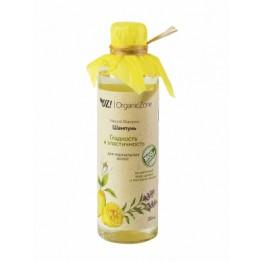 """Шампунь для нормальных волос """"Гладкость и эластичность"""" 250 мл., Organic Zone"""