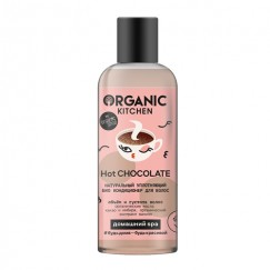 "Кондиционер для волос ""Hot chocolate"", уплотняющий, 270 мл.| Organic Kitchen"