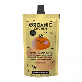 "Пилинг для лица ""Royal Pump-King"", 100 мл.
