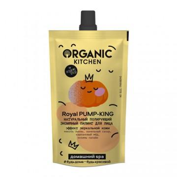 "Пилинг для лица ""Royal Pump-King"", 100 мл.| Organic Kitchen"