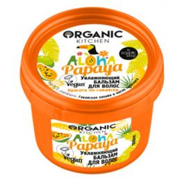 "Бальзам для волос увлажняющий ""Aloha papaya"", 100 мл.| Organic Kitchen"
