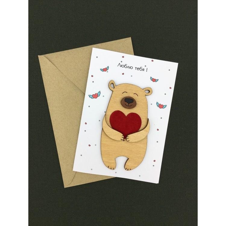 Заказать открытку любимому, ведьмочки метле красивые