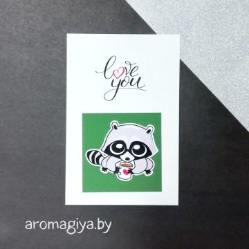 Открытка для любимого и любимой Арт.168| Aromagiya.by