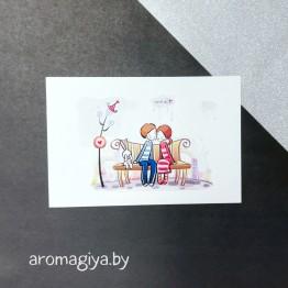 Открытка для любимого и любимой Арт.170| Aromagiya.by