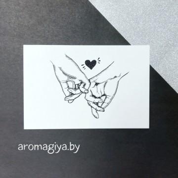 Открытка для любимого и любимой Арт.175| Aromagiya.by