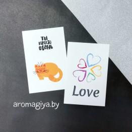 Открытка для любимого и любимой Арт.180-181| Aromagiya.by