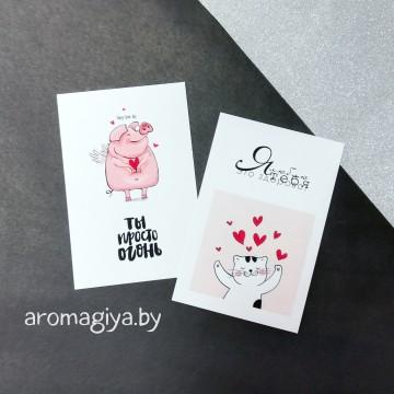 Открытка для любимого и любимой Арт.182-183| Aromagiya.by