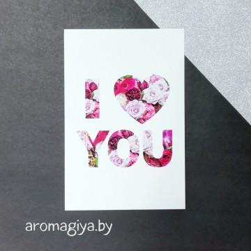 Открытка для любимого и любимой Арт.185| Aromagiya.by