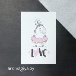 Открытка для любимого и любимой Арт.187  Aromagiya.by