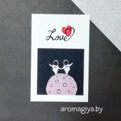 Открытка для любимого и любимой Арт.188  Aromagiya.by