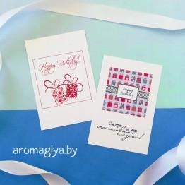 Открытка на День Рождения Арт.100-101| Aromagiya.by