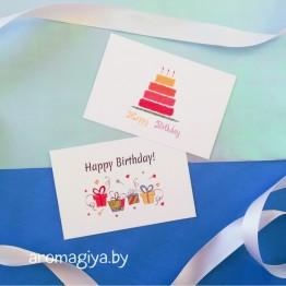 Открытка на День Рождения Арт.102-103| Aromagiya.by