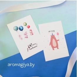 Открытка на День Рождения Арт.108-109| Aromagiya.by