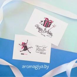 Открытка на День Рождения Арт.128-129| Aromagiya.by