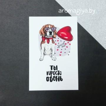 Открытка для любимого и любимой Арт.147| Aromagiya.by