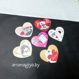 Открытка для любимого и любимой Арт.01| Aromagiya.by
