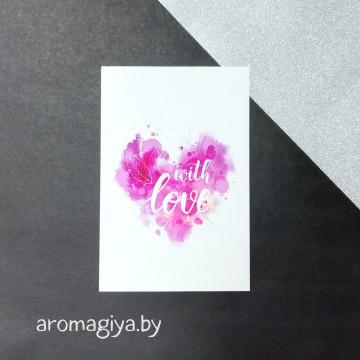 Открытка для любимого и любимой Арт.159| Aromagiya.by