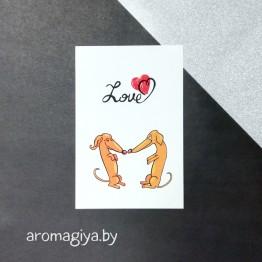 Открытка для любимого и любимой Арт.167| Aromagiya.by