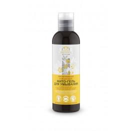 Фито-гель для умывания жирной и комбинированной кожи 200 мл., Planeta Organica