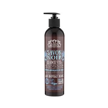 Шампунь для жирных волос Savon de Noir 400 мл., Planeta Organica