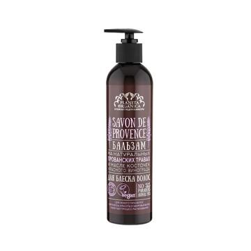 Бальзам для блеска волос Savon de Provence, 400 мл.