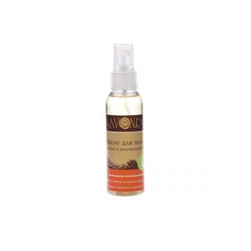 Масло для лечения и восстановления волос