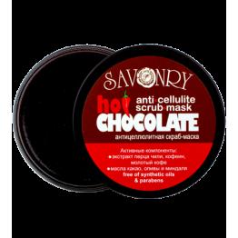 "Пилинг-маска антицеллюлитная ""Горячий шоколад"", 180 г., Савонри"