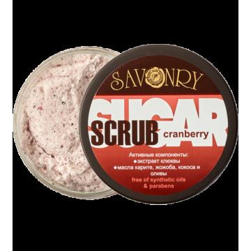Сахарный скраб для тела с ароматом клюквы CRANBERRY, 300 г., Савонри