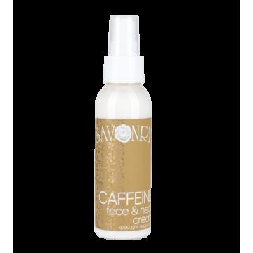 Крем для лица и шеи CAFFEINE, 100 мл., Савонри