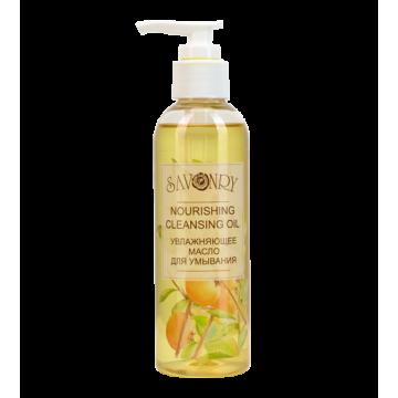 Гидрофильное масло для сухой кожи, 200 мл., Савонри