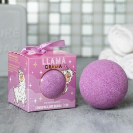 Бурлящий шар в коробке Llama Drama, 130 г