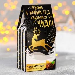 Чай чёрный «Пусть случится чудо» с апельсином и шоколадом