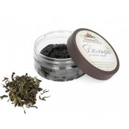 Бельди с зеленым чаем