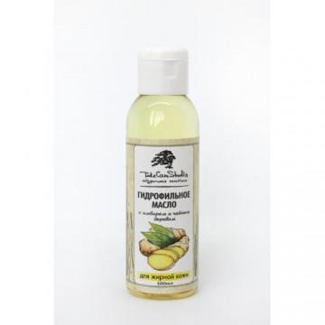 Масло гидрофильное с имбирем и чайным деревом для жирной кожи, 100мл.