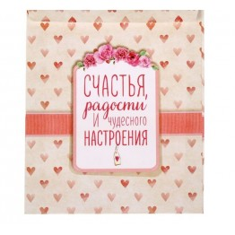 """Конверт декоративный """"Счастье"""", 13 х15,5 см"""