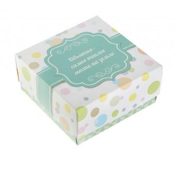"Коробка подарочная ""Объятия"", сборная, 9.5 х 9.5 х 4.5 см"