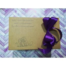 Красивая упаковка подарков в Минске. Образец 37