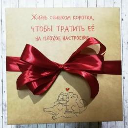 Красивая упаковка подарков в Минске. Образец 34