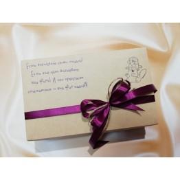 Красивая упаковка подарков в Минске. Образец 50