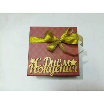 Красивая упаковка подарков в Минске. Образец 72