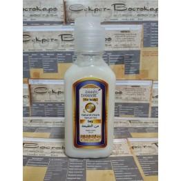 """Сыворотка-бальзам """"Совершенное Тело"""" с молочными протеинами и маслом цветов апельсина, 175 мл., Бустан Будур"""