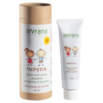 Череда крем для лица (защита от ветра и холода)| levrana