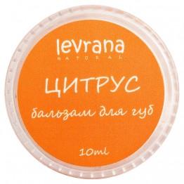 """Бальзам для губ """"Цитрус"""", Levrana"""